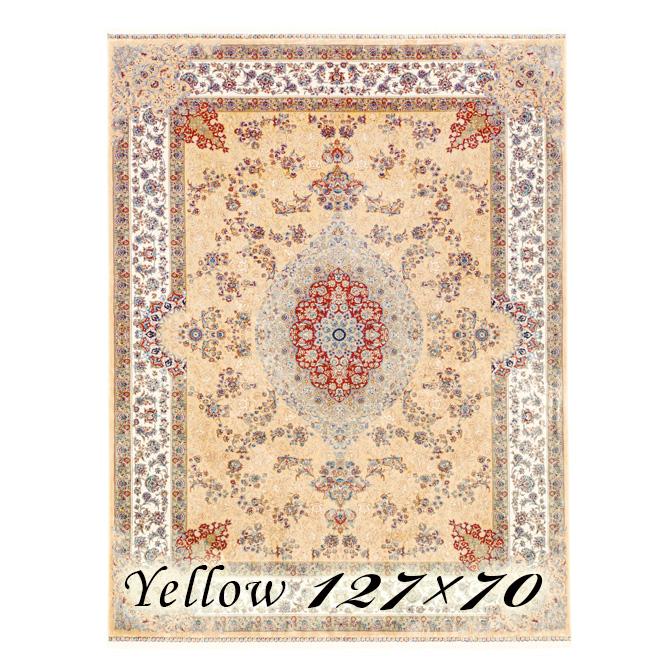 ラグ カーペット サフラン 127×70cm N3イエロー ベルギー製 ウィルトン織 フレンジ(房)つき 高級 絨毯 厚手 【送料無料】【代引不可】