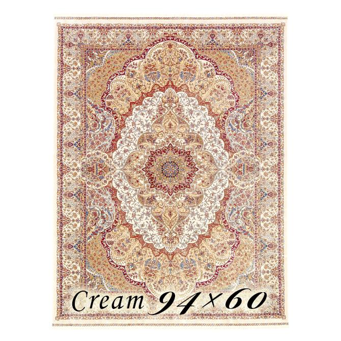 ラグ カーペット パウラ 94×60cm N1クリーム ベルギー製 ウィルトン織 フレンジ(房)つき 高級 絨毯 厚手 【送料無料】【代引不可】