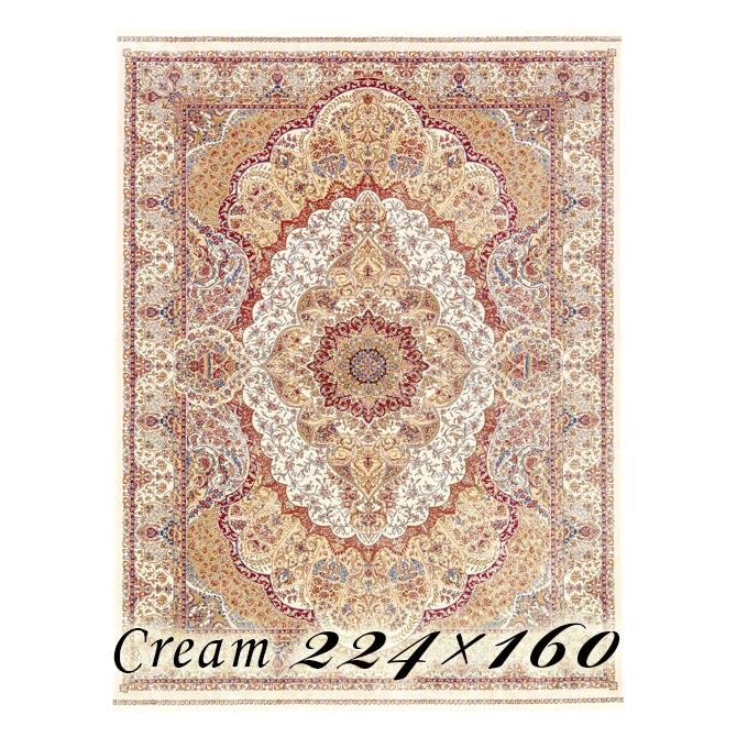 ラグ カーペット パウラ 224×160cm N1クリーム ベルギー製 ウィルトン織 フレンジ(房)つき 高級 絨毯 厚手 【送料無料】【代引不可】
