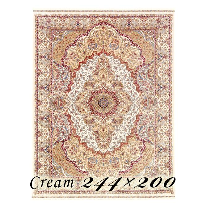 ラグ カーペット パウラ 244×200cm N1クリーム ベルギー製 ウィルトン織 フレンジ(房)つき 高級 絨毯 厚手 【送料無料】【代引不可】