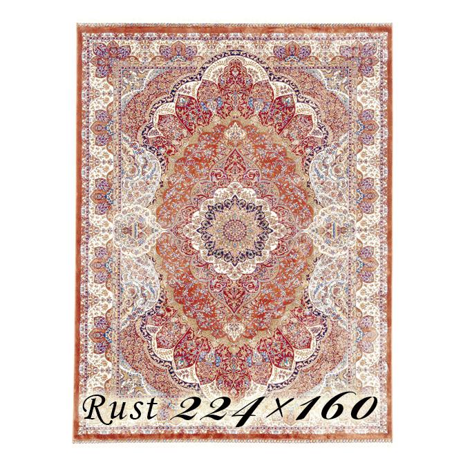 ラグ カーペット パウラ 224×160cm N2ラスト ベルギー製 ウィルトン織 フレンジ(房)つき 高級 絨毯 厚手 【送料無料】【代引不可】