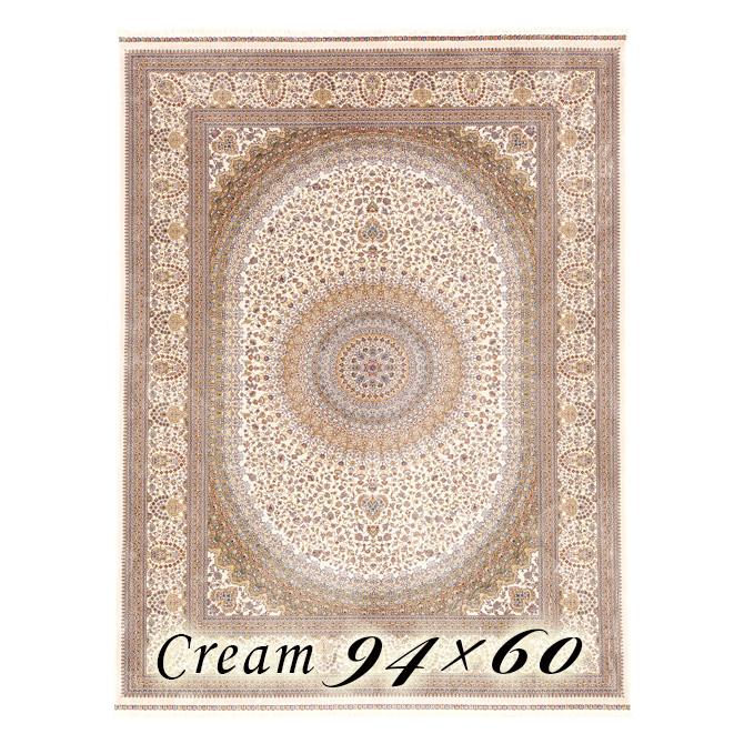 ラグ カーペット タルブ 94×60cm N1クリーム ベルギー製 ウィルトン織 フレンジ(房)つき 高級 絨毯 厚手 【送料無料】【代引不可】
