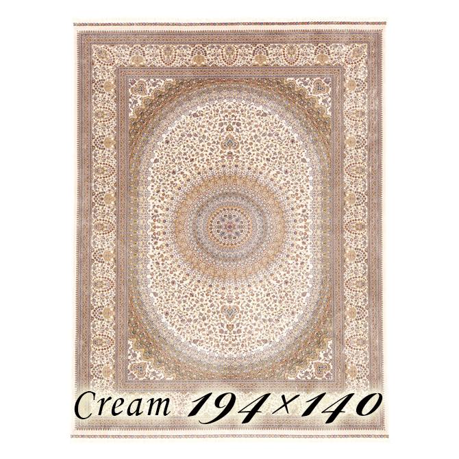 ラグ カーペット タルブ 194×140cm N1クリーム ベルギー製 ウィルトン織 フレンジ(房)つき 高級 絨毯 厚手 【送料無料】【代引不可】