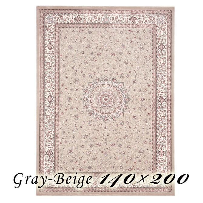ラグ カーペット モンブリー 140×200cm P6 グレージュ ベルギー製 ウィルトン織 高級 絨毯 厚手 【送料無料】【代引不可】