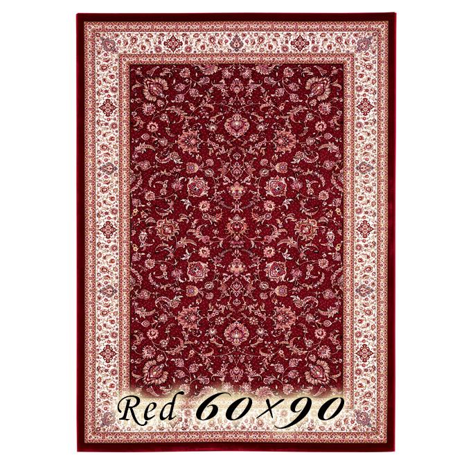 ラグ カーペット ケイト 60×90cm N7 レッド ベルギー製 ウィルトン織 高級 絨毯 厚手 【送料無料】【代引不可】