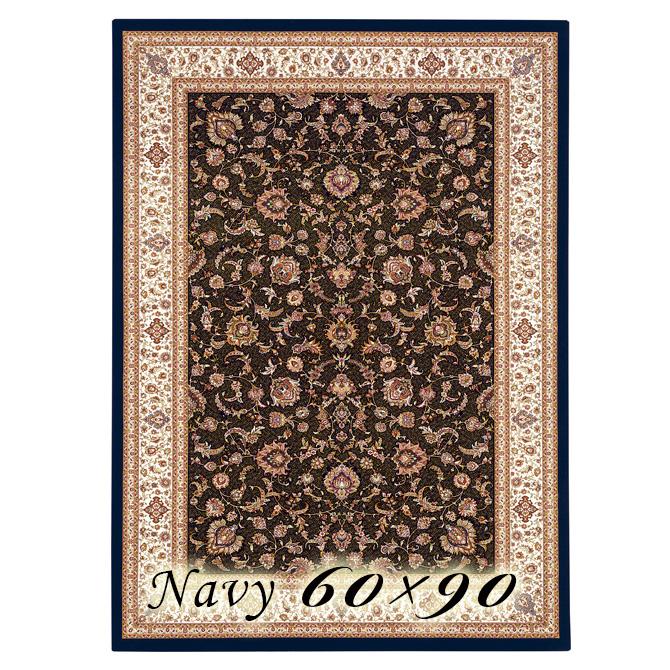 ラグ カーペット ケイト 60×90cm N8 ネイビー ベルギー製 ウィルトン織 高級 絨毯 厚手 【送料無料】【代引不可】