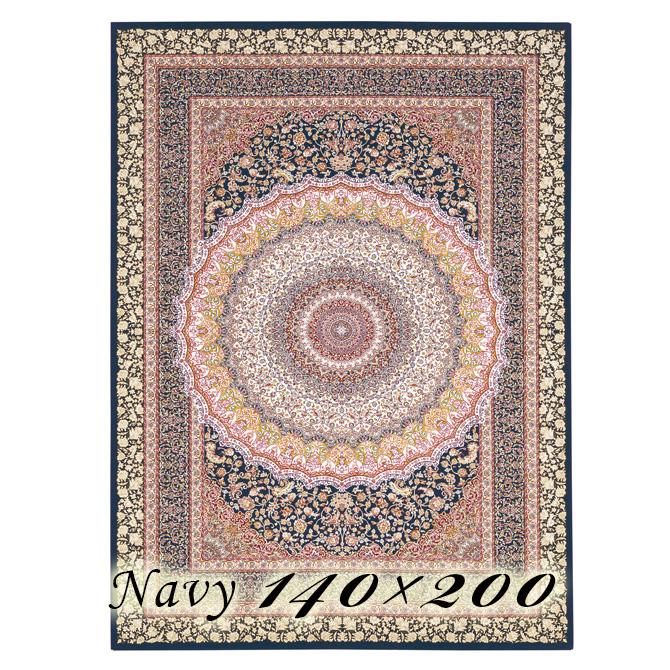 ラグ カーペット ローレア 140×200cm N8 ネイビー ベルギー製 ウィルトン織 高級 絨毯 厚手 【送料無料】【代引不可】