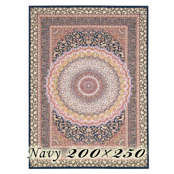 ラグ カーペット ローレア 200×250cm N8 ネイビー ベルギー製 ウィルトン織 高級 絨毯 厚手 【送料無料】【代引不可】