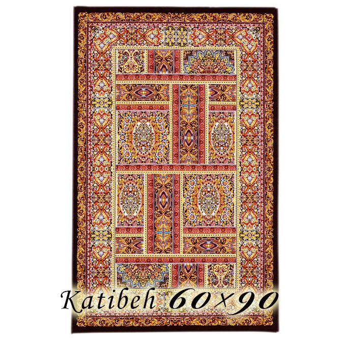 ラグ カーペット パール 60×90cm イラン製 ウィルトン織 高級 絨毯 厚手 【送料無料】【代引不可】