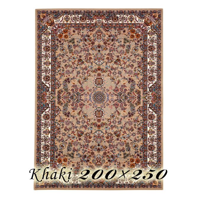 ラグ カーペット ジスレア 200×250cm カーキ イラン製 ウィルトン織 高級 絨毯 厚手 【送料無料】【代引不可】
