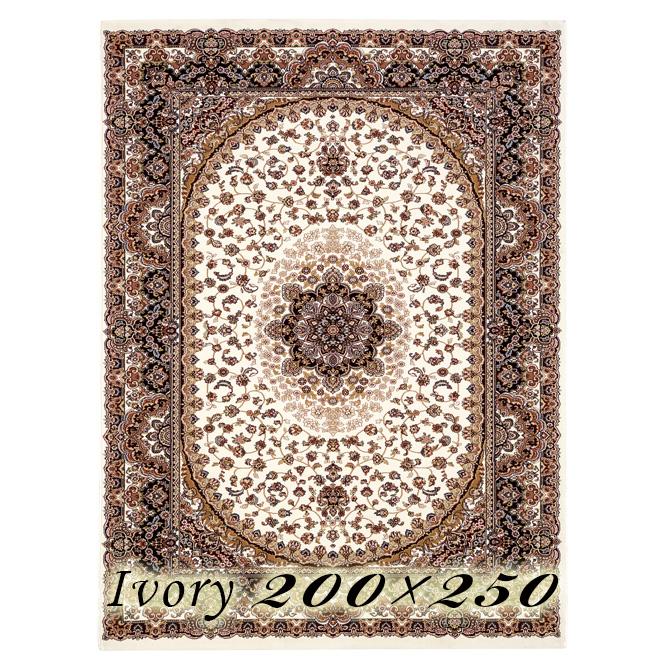 ラグ カーペット コレット 200×250cm アイボリー ブルガリア製 ウィルトン織 高級 絨毯 厚手 【送料無料】【代引不可】