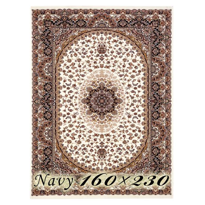 ラグ カーペット コレット 160×230cm ネイビー ブルガリア製 ウィルトン織 高級 絨毯 厚手 【送料無料】【代引不可】