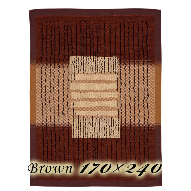 ラグ カーペット ジェレミ 170×240cm ブラウン イタリア製 ゴブラン織 高級 絨毯 厚手 【送料無料】【代引不可】