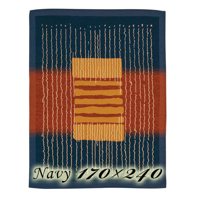 ラグ カーペット ジェレミ 170×240cm ネイビー イタリア製 ゴブラン織 高級 絨毯 厚手 【送料無料】【代引不可】