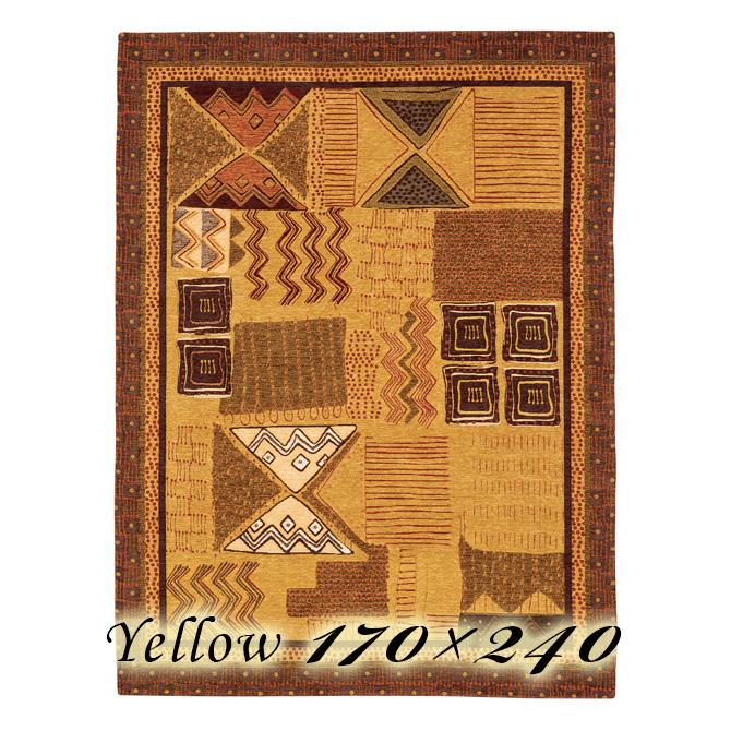 ラグ カーペット ヘルゲ 170×240cm イエロー イタリア製 ゴブラン織 高級 絨毯 厚手 【送料無料】【代引不可】