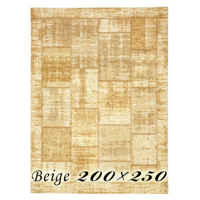 ラグ カーペット ミルドナ 200×250cm ベージュ ベルギー製 ゴブラン織 高級 絨毯 厚手 【送料無料】【代引不可】