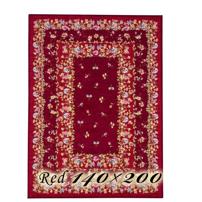 ラグ カーペット ディアン 140×200cm レッド ベルギー製 ゴブラン織 高級 絨毯 厚手 【送料無料】【代引不可】