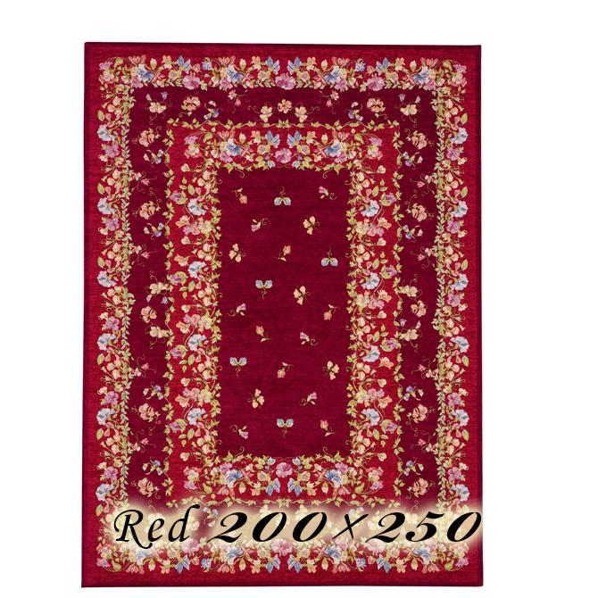 ラグ カーペット ディアン 200×250cm レッド ベルギー製 ゴブラン織 高級 絨毯 厚手 【送料無料】【代引不可】
