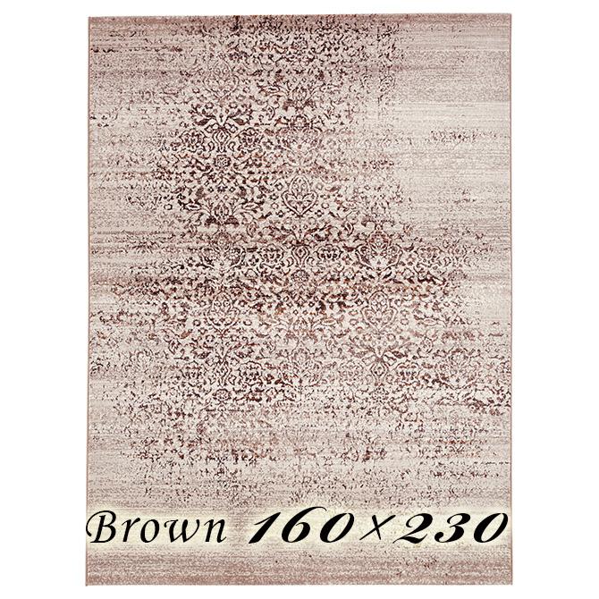 ラグ カーペット ゴルガ 160×230cm ブラウン ベルギー製 ウィルトン織 高級 絨毯 厚手 【送料無料】【代引不可】