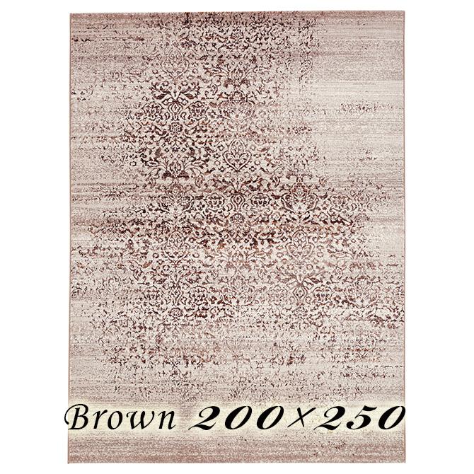 ラグ カーペット ゴルガ 200×250cm ブラウン ベルギー製 ウィルトン織 高級 絨毯 厚手 【送料無料】【代引不可】