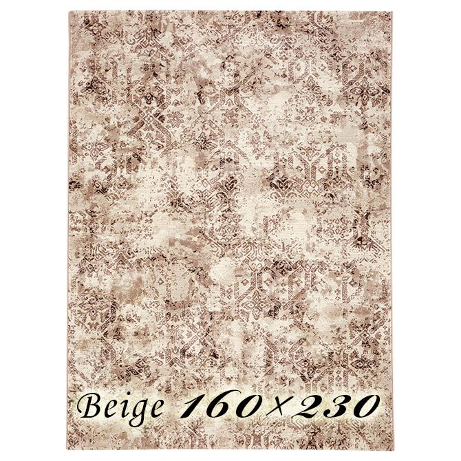 ラグ カーペット オウマ 160×230cm ベージュ ベルギー製 ウィルトン織 高級 絨毯 厚手 【送料無料】【代引不可】