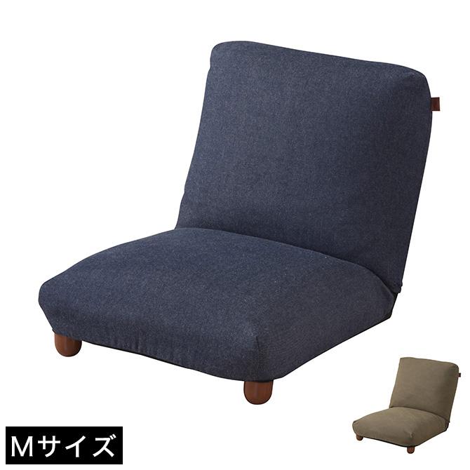 リクライニングソファー Mサイズ 座椅子 ローソファー RKC-940 1Pソファ フロアソファー 42段階リクライニング デニム/グリーン
