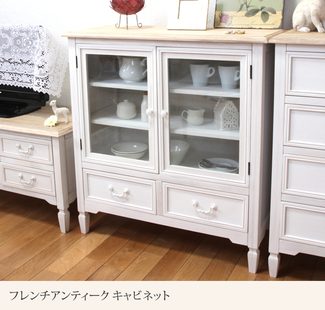 huonest: French antique living room cabinets antique living test ...