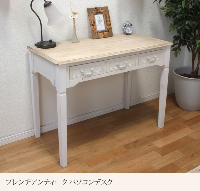 French antique series - Huonest: French Antique Living Room Desk Antique Desk Study Desk