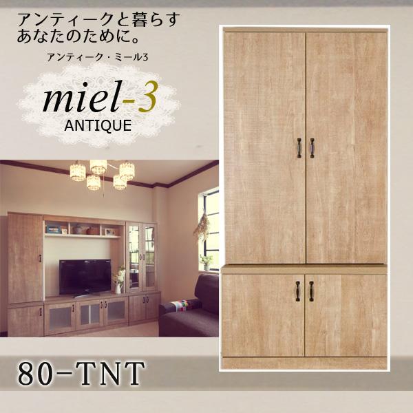 【送料無料】アンティークミール3 【日本製】 80-TNT 幅80cm 扉収納 Miel3 【代引不可】【受注生産品】