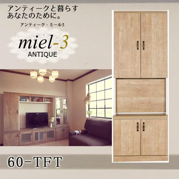 【送料無料】アンティークミール3 【日本製】 60-TFT 幅60cm ライティングデスク扉収納 Miel3 【代引不可】【受注生産品】