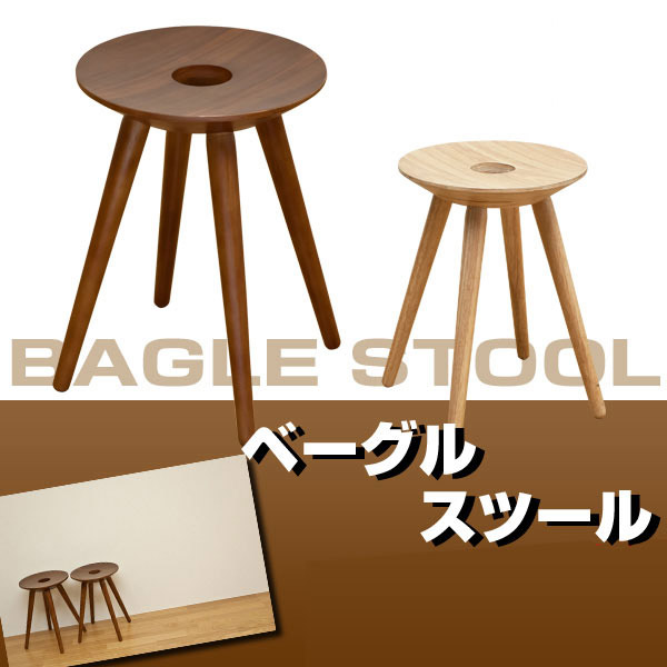 Wooden round stool BAGEL STOOL bagels tools natural Walnut stool chair chair chair living Chair compact  sc 1 st  Rakuten : corner stool - islam-shia.org
