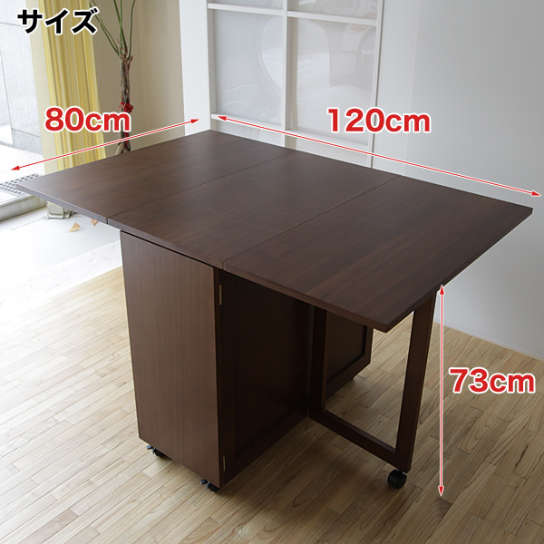 huonest | rakuten global market: butterfly dining table separately Butterfly Dining Table