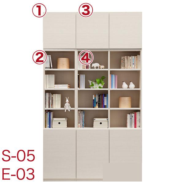 【送料無料】ブックすきまくん セット販売商品 [S-05・E-03] 選べるカラー全12色 幅1cmからサイズオーダー可能!本棚、書棚、壁面収納 収納ラック ユニットシェルフ【代引不可】
