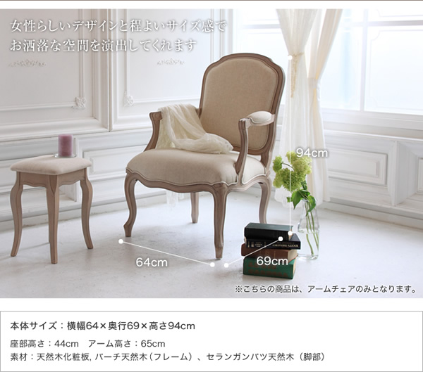 Armchair Antique Shabby Chic Interior Armchair Grey French Country Taste  With Wooden Chair European Style House