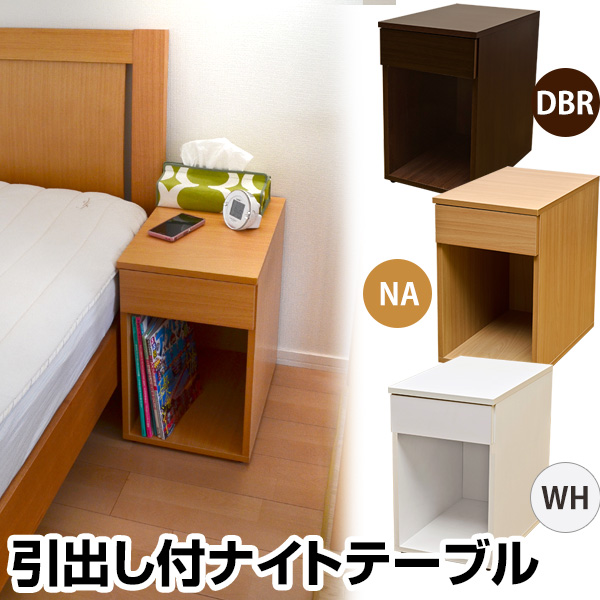 Night table compact table bedside table flat slim wooden drawers nightstand  side table storage new life