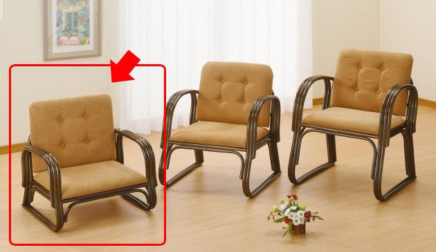 座椅子 手すり、背もたれが付いて膝にやさしい快適座椅子 ワイド便利座椅子ロータイプ イス・チェア 籐製 送料無料 座椅子 座イス 座いす 椅子 いす イス チェア チェアー 姿勢 腰痛 コンパクト 北欧 シンプル クッション 座布団 リラックスチェアー リビング
