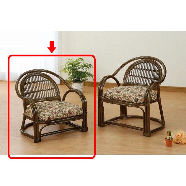 座椅子 2本ポールの曲線フレームは丈夫な造りでシルエットも美しくお部屋にやさしさを演出。 アームチェアーロータイプ イス・チェア 座椅子 籐製 敬老の日 母の日 父の日 ギフト プレゼント 座椅子 座いす 座イス チェア チェアー フロアチェア フロアチェアー