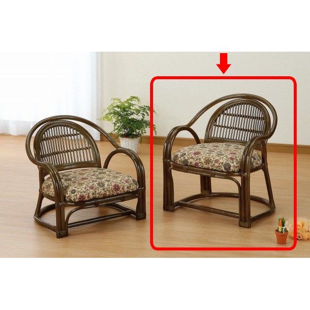 座椅子 2本ポールの曲線フレームは丈夫な造りでシルエットも美しくお部屋にやさしさを演出。 アームチェアーハイタイプ イス・チェア 座椅子 籐製 敬老の日 母の日 父の日 ギフト プレゼント 座椅子 座いす 座イス チェア チェアー フロアチェア フロアチェアー