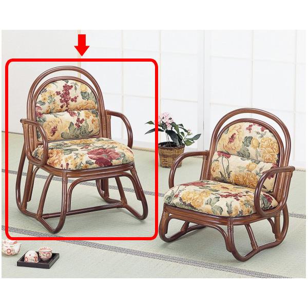 座椅子 背もたれ部は波形クッション仕様で体をしっかりサポート。 籐安楽座椅子ハイタイプ イス・チェア 籐製 送料無料 座椅子 座イス 座いす 椅子 いす イス チェア チェアー 姿勢 腰痛 コンパクト 北欧 シンプル クッション 座布団 リラックスチェアー リビング