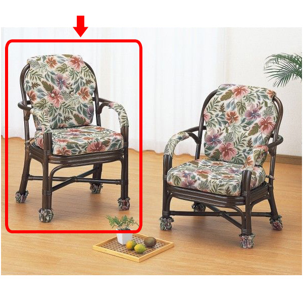 座椅子 立ち座りが楽な座面高さです。 アームチェアーハイタイプ イス・チェア 座椅子 籐製 送料無料 座椅子 座イス 座いす 椅子 いす イス チェア チェアー 姿勢 腰痛 コンパクト 北欧 シンプル クッション 座布団 リラックスチェアー リビング 一人掛け 1人掛け