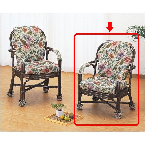 座椅子 立ち座りが楽な座面高さです。 アームチェアーロータイプ イス・チェア 座椅子 籐製 送料無料 座椅子 座イス 座いす 椅子 いす イス チェア チェアー 姿勢 腰痛 コンパクト 北欧 シンプル クッション 座布団 リラックスチェアー リビング 一人掛け 1人掛け