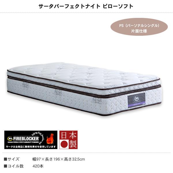 Serta Hotel Mattress Serta Perfect Sleeper Hotel Signature Suite Ii Double Sided Pillow Top