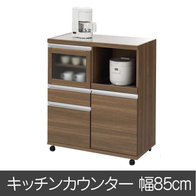 完成品 日本製 キッチンワゴン キッチンボード ジャストシリーズ MRD-85 ブラウン ステンレス天板 キャスター付き キッチン収納 キッチンワゴン コンセント付き スライドテーブル付き キッチンラック キッチンキャビネット