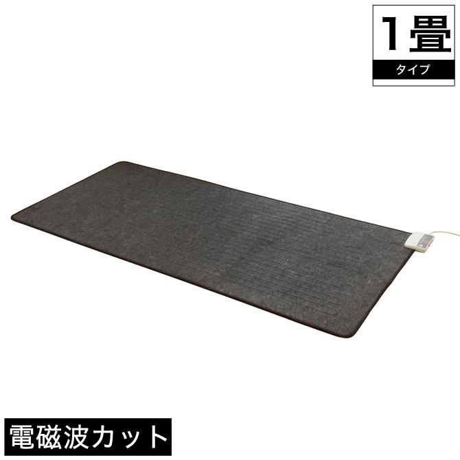 ホットカーペット 1畳 本体 電磁波99%カット すべり止め加工 ダニ対策機能 日本製 | ホットカーペット ホットカーペット 一人用 長方形 こたつ併用