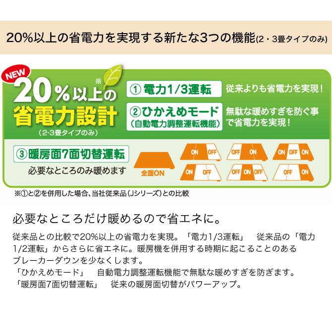 ホットカーペット 1畳 カバー付き ベージュ 電磁波99%カット すべり止め加工 ダニ対策機能 日本製 | ホットカーペット ホットカーペット 一人用 長方形 こたつ併用