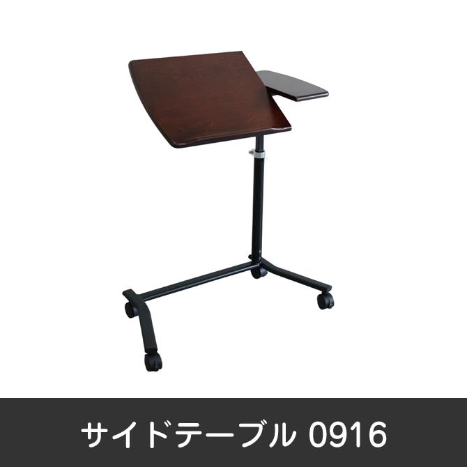 サイドテーブル リビングテーブル 座卓 座卓 カフェテーブル 昇降機能付 サイドテーブル 可愛い 幅74.5cm 昇降式 昇降機能付, BAG&LUGGAGE MATSUZAKAYA:a59f861c --- itxassou.fr