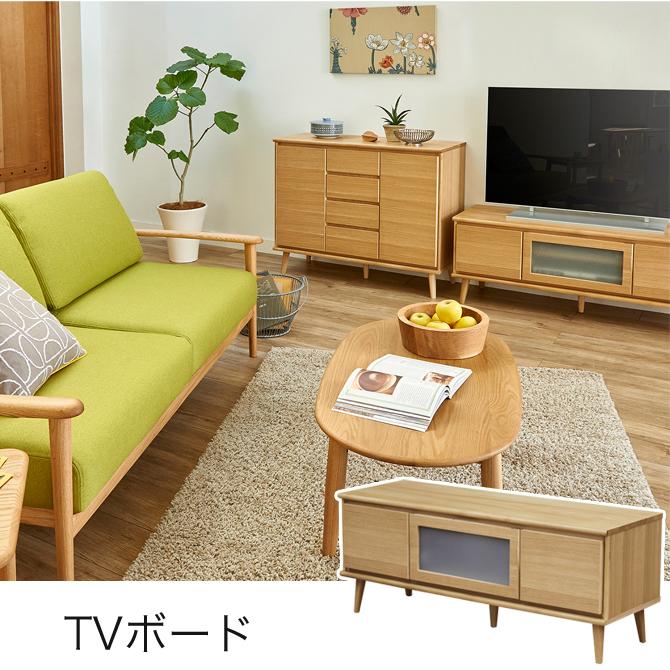 テレビボード 120cm オーク材 日本製 木製 テレビ台 120 テレビ台 北欧 テレビボード 120 テレビボード 北欧 シンプル ナチュラル おしゃれ 国産 [送料無料]