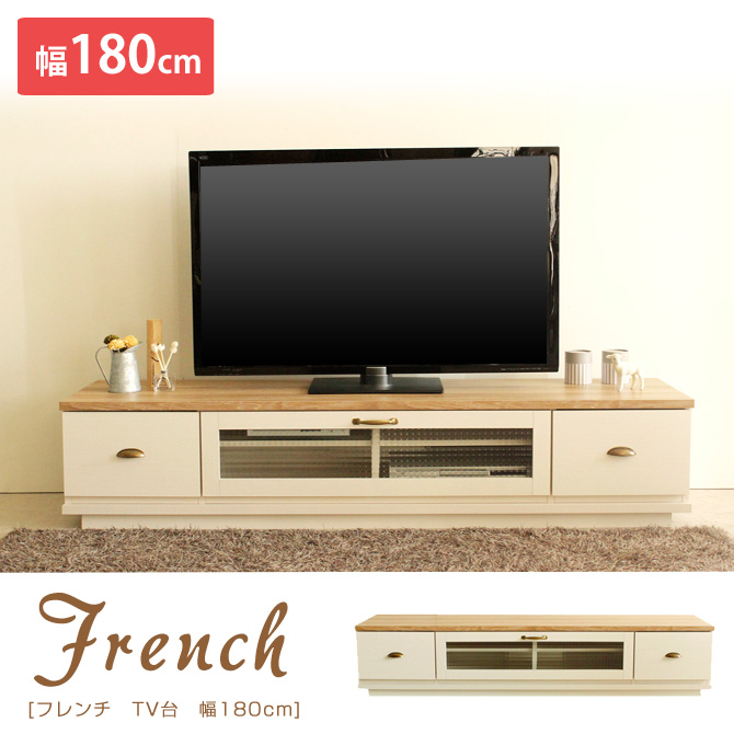 The TV Stand Wood TV Stand Wooden Country French Width 180 Cm White Two Tone