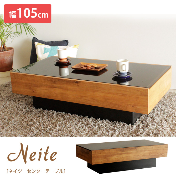 Elegant Center Table Wooden Nights Center Table Black Glass Shelf Drawers Nordic  Modern Fashion Simple Living Room ...