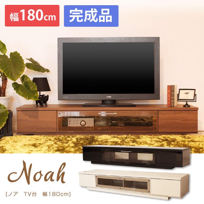 eck lowboard fr tv awesome medium size of beste tv rack drehbar h schwarz hochglanz deals stand. Black Bedroom Furniture Sets. Home Design Ideas